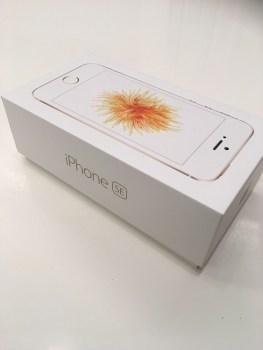 格安SIMを使って携帯の料金を安くしよう。