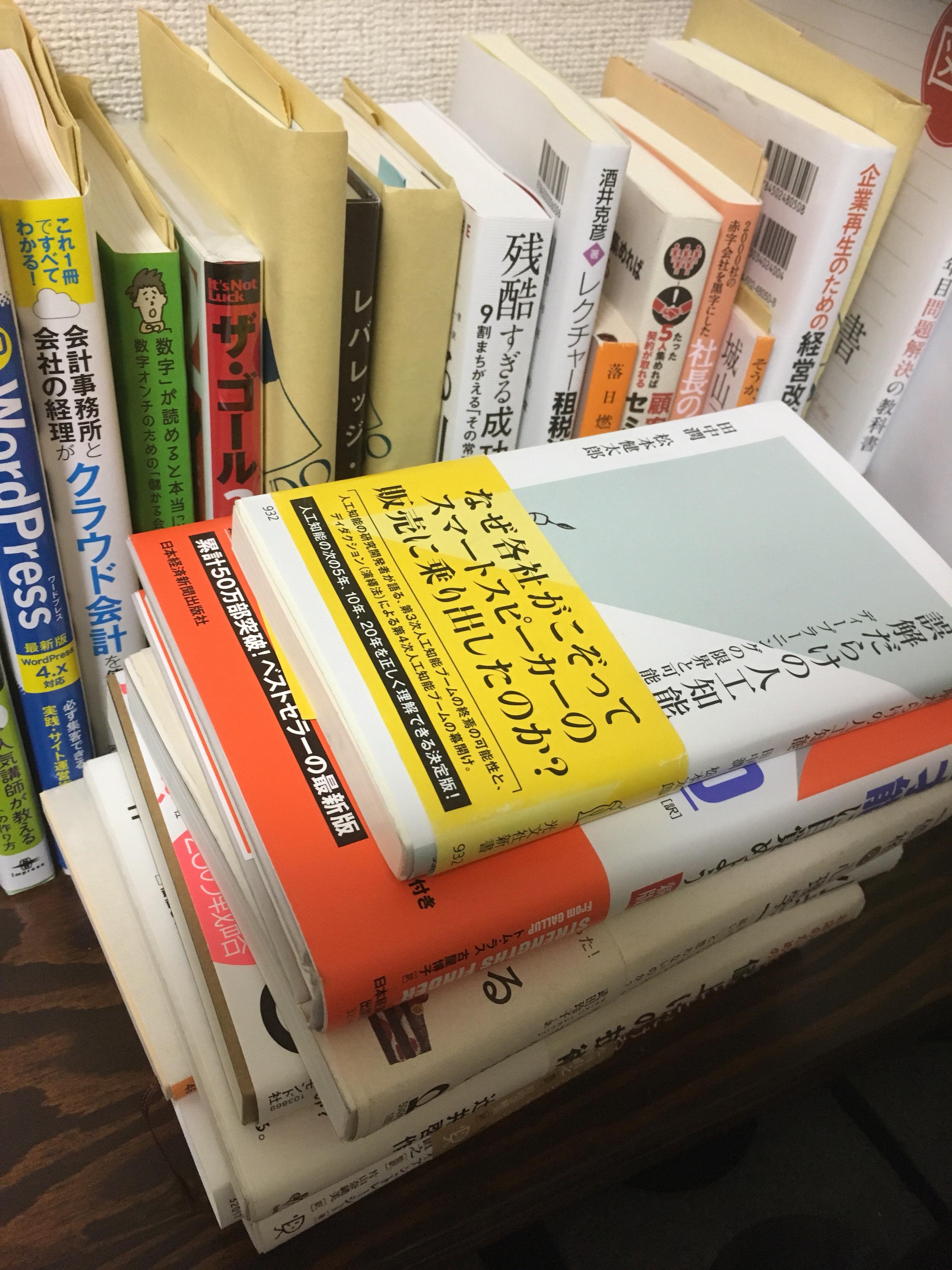 常に本が読めるように、本の在庫を切らさない。