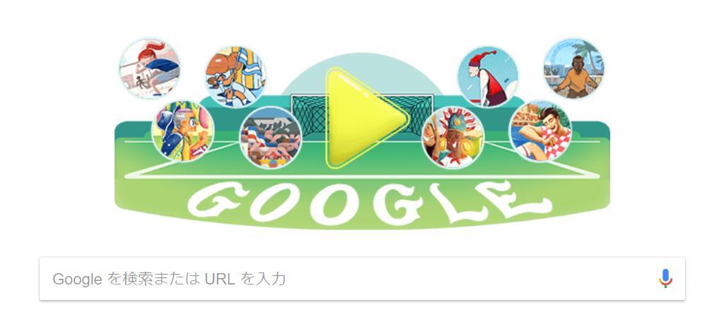 Googleアラートを使って情報収集。
