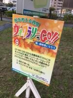 クイズ消費税軽減税率☆