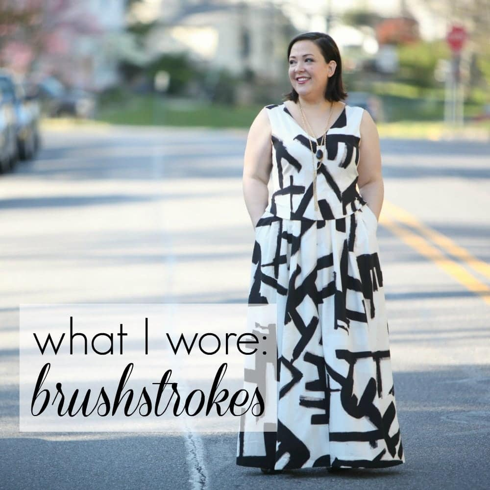 What I Wore: Brushstrokes