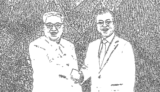 North Korea, South Korea - Kim Jong-un and Moon Jae-in at the Inter-Korean Summit 2018 (South Korean Gov, released)