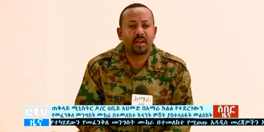 In this image made from video, Ethiopia's Prime Minister Abiy Ahmed announces a failed coup as he addresses the public on television, Sunday, June 23, 2019. The failed coup in the Amhara region was led by a high-ranking military official and others within the country's military, the prime minister told the state broadcaster.