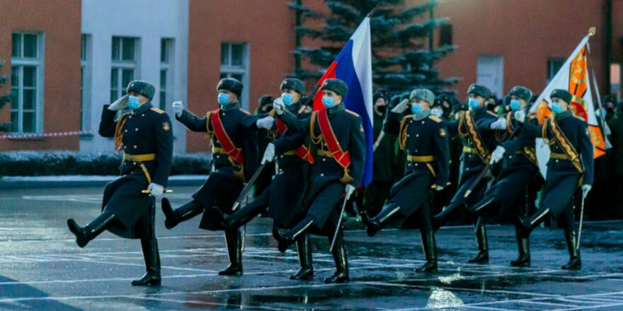 Russia, Ministry of Defence of the Russian Federation, marching soldiers Preobrazhensky Regiment 2020 [880]