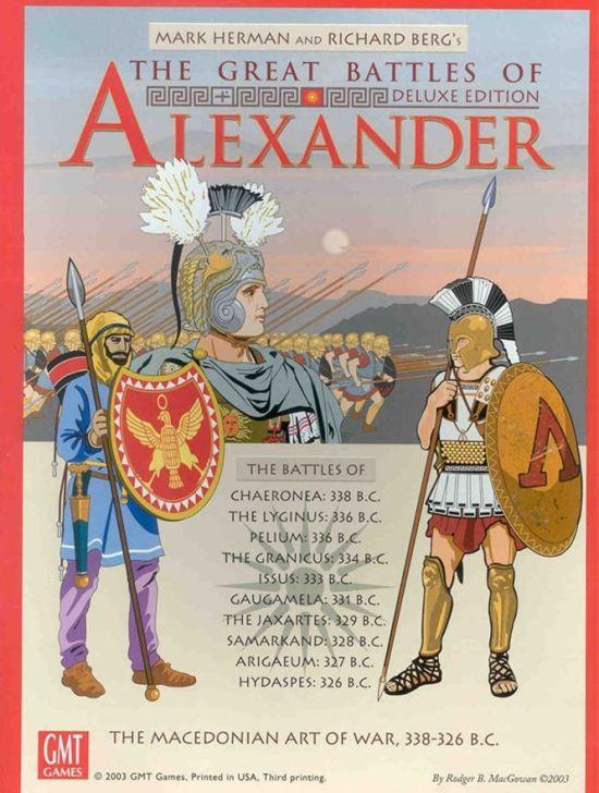 Great Battle of Alexander - deluxe