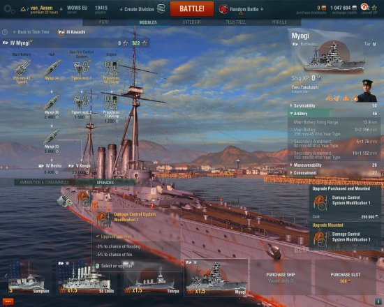 world-warships-preview-08
