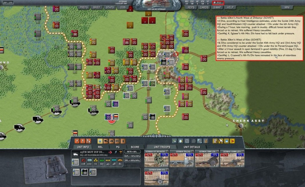 decisive-campaigns-barbarossa-aar-AGS-start-august9
