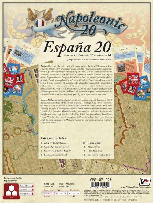 espana-20-vol-2-vpg-cover-back