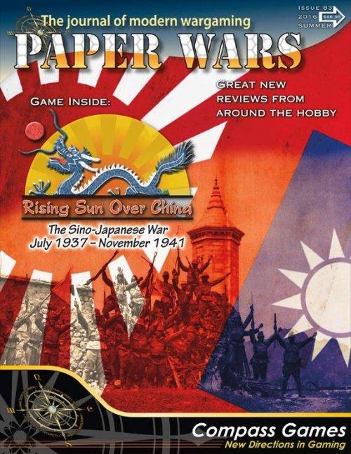paper-wars-83