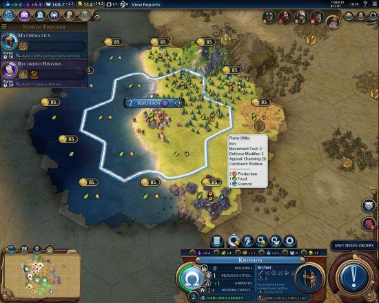 civilization-6-aar-grece-pericles-ch2-12