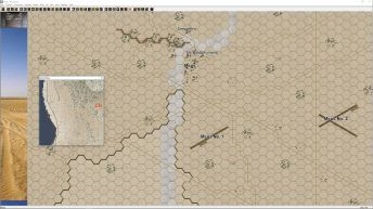 panzer-battles-north-africa-1941-0718-03