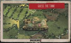 panzer-corps-2-concours-tank-02