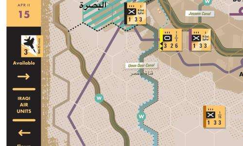 Guards and Martyrs: The Battle for Basra - HFD - map