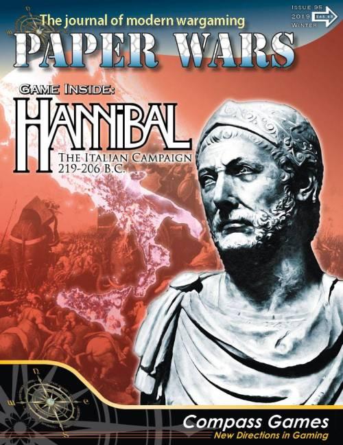 Paper Wars 95