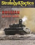 Strategy & Tactics 327