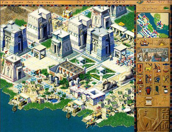 Pharaon - Sierra