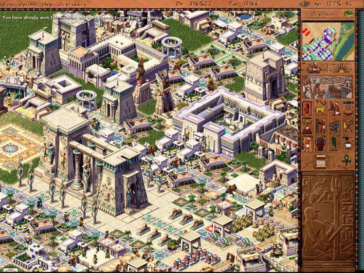 pharaon-sierra-test-cyberstratege-10