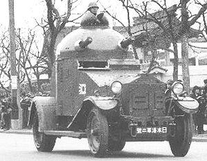 Japanese Type 87