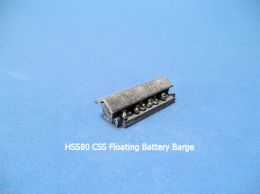 HSS80 CSS Floating Battery Barge