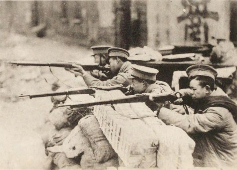 Chinese military police fight during the Shanghai incident in 1932 via commons.wikimedia.org