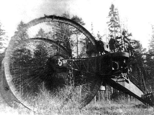 The Russian Tsar Tank - Wikipedia / Public Domain