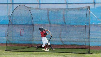 Best Baseball Batting Cages