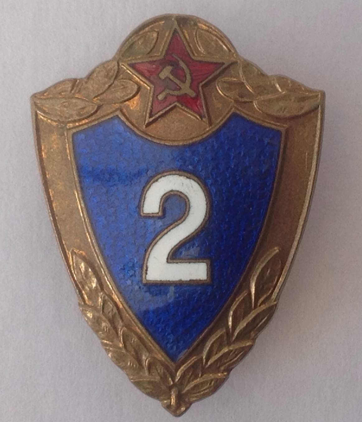 Soviet Army Proficiency Badges 1st 2nd And 3rd Class