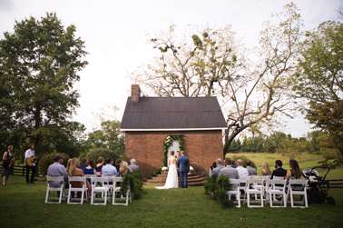 Intimate backyard ceremony
