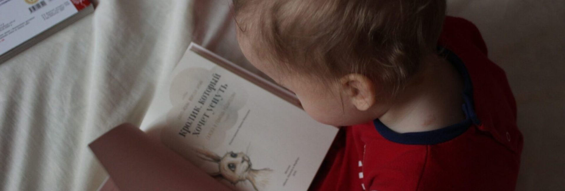 best bedtime books for babies