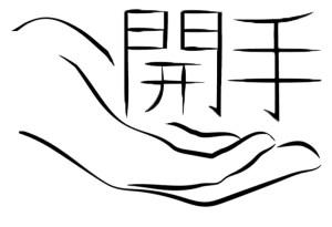 Open Hand martial arts nonprofit logo