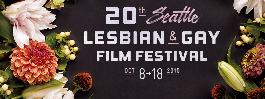 2015 SLGFF Facebook Profile banner2