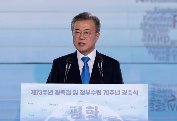 South Korean leader wants rail, road links with North as ...