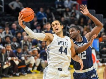 Image result for omer yurtseven georgetown