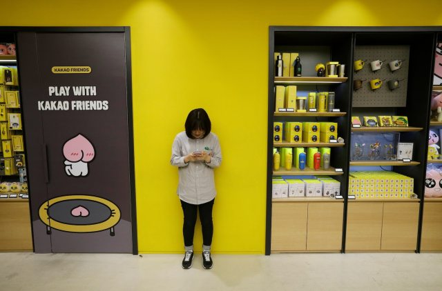 Why Korean companies are forcing their workers to go by English