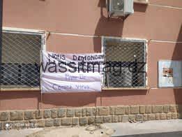 عمال النظافة لبلدية اقبو ببجاية في وقفة احتجاجية