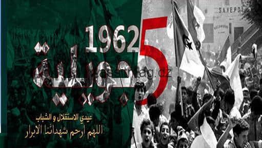 وتتجدد فرحة الجزائر بعيد استقلالها وبانتصارات مواقفها العادلة 