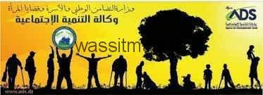 بشار : مطالب بفتح تحقيق في وكالة التنمية المحلية
