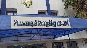 امن ولاية تبسة تواصل عمليات الرقابة على المحلات التجارية و الحمامات الشعبية