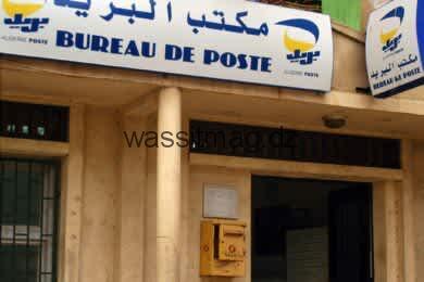 تعزيز قطاع البريد بثلاثة مكاتب إضافية ببجاية