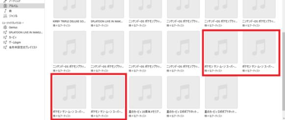 CDの曲をiPhoneに取り込む方法7