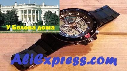Обзор мужских наручных часов SKMEI 1016 на AliExpress.