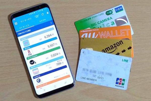 「キャッシュレスの最強はクレジットカード」の画像検索結果