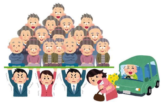 日本政府「国民の皆さん、年金だけでは老後生活できません。貯蓄をしましょう!貯蓄の目安を調べました。10代7千万円20代6千万円…」