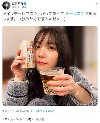 【炎上】 指原莉乃さん、缶ビールで晩酌→批判殺到 「いい女気取りするな」