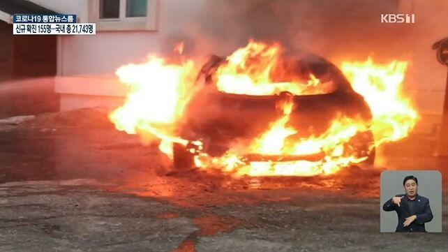 【悲報】韓国製バッテリーを積んだ3社の電気自動車が続々と炎上・リコールwwww