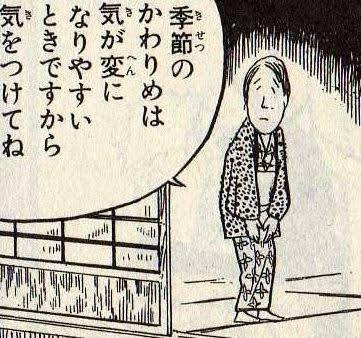 【悲報】東名高速でトラックが乗用車に追突! 乗用車の運転手の行方不明!!!