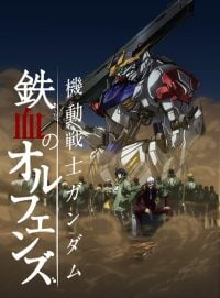 Mobile Sui Gundam Iron-Blooded Orphans 2nd Season