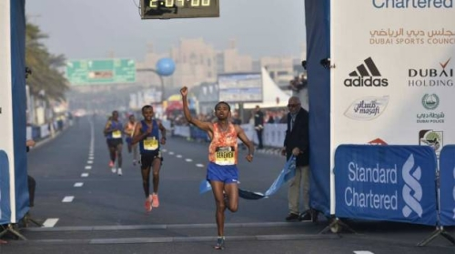 Results Standard Chartered Dubai Marathon  January