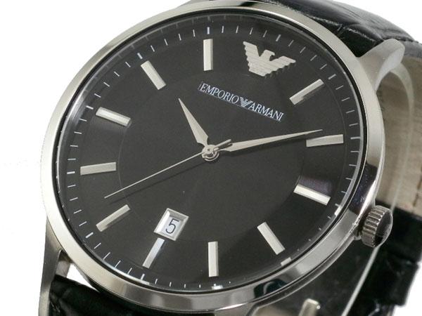 Giorgio Armani watch