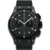 HUBLOT - CLASSIC FUSION CHRONOGRAPH BLACK MAGIC
